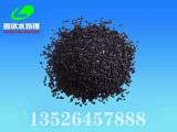 安徽椰壳净水活性炭滤料 污水净化专用煤质椰壳活性炭