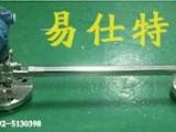 侧装式尿素在线密度测试仪数显直读,上海在线密度计