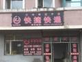 长城2号 商业街卖场 73平米