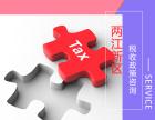 重庆税收优惠政策,点击查看更多资讯欢迎亲了解我们