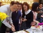 深圳企业乔迁庆典服务 宴会冷餐 庆典酒会 庆典茶歇