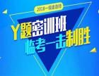 北京建造师 注册消防工程师 代报名加培训
