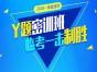 延庆消防工程师 安全工程师 二级建造师培训
