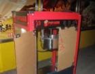 爆米花机器燃气全自动爆米花机器 爆米花原料供应