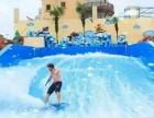 大型水上乐园活动