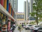 低售中天世纪新城临街门面 35平仅150万月租5千
