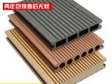 攀枝花塑木地板,塑木栏杆生产厂家,免费寄样,
