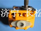 山推推土机配件厂家直销SD22转向泵现货供应