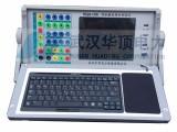 HDJB-1600六相微机继电保护测试仪-武汉华顶电力
