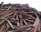 收废铁拆迁废铁废钢铁管铁架铁器量大上门现金收