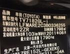 丰田 卡罗拉 2011款 1.8 自动 GLiCVT-奥迪4S店