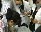 广西桂林针灸推拿拔罐理疗艾灸美容减肥培训班