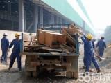 海口打墙地板专业拆除清运垃圾