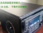 大众汽车CD机,新车换导航拆下来的,支持收音机、SD卡、U盘、音