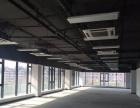 江浦 地铁口 新城 电梯口大开间 可办公可经营