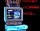 酷儿悦广州儿童游乐设备儿童电玩加盟 儿童乐园