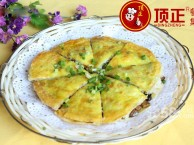 上海三鲜豆皮技术免加盟培训