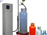 液化气自动灌装机秤