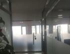 华南红星100平玻璃隔断写字间 户型方正干净大气