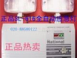 松下灯具 SL-616使用松下充电电池全自动消防应急灯