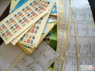 深圳龙华画册设计金艺广告设计画册产品册彩页传单印刷