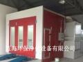 镇江环保豪华烤漆房-过滤空气烤漆房厂家直销