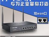 TP-LINK TL-WVR450G 450M无线路由器 企业V