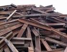高价回收二手空调 废旧金属 废旧设备