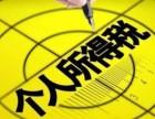 重庆设计咨询服务业税收优惠政策的现代规则