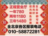 疫情不放假全北京都可以裝寬帶