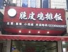甬江 环城北路东段792号 酒楼餐饮 商业街卖场