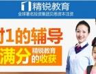 上海暑假针对性的辅导班哪有高三新生文综强化