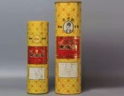 80年代茅台酒回收多少钱,90年代茅台酒回收价枣庄