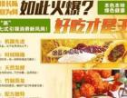 五谷健康食品馍馍哥加盟