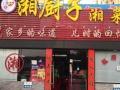 急转2龙华人民路餐馆、便利店、生活超市门面转让