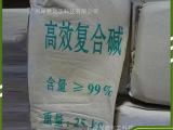 厂家批发长期供应 高纯度高效复合碱 螯合