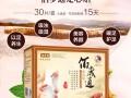 佰岁通艾草养生老北京脚贴药店有卖吗 使用的人多吗 反弹吗