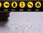 黑龙江速装竹炭纤维地板
