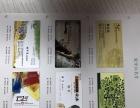 展会用品名片单张画册设计印刷喷绘立等可取!数码快印