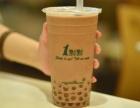 奶茶几种加盟店,广州一点点奶茶加盟好不好,开店赚钱吗