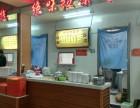 陕西科技大学六餐厅面食档口转让
