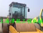 二手铁三轮压路机柳工徐工二手24吨25吨三光轮压路机