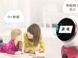 ibotn儿童陪伴机器人,宝宝成长好帮手