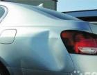 太原专业汽车凹陷修复,汽车漆面凹坑不伤漆的技术修复