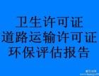 广州公司注册 极速出证 代理记账 专业认证