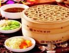 名小吃-西贝筱面村加盟招商 仅需万元 新晋餐饮品牌