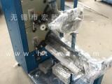 宏腾 纱线滤芯生产设备 pp滤芯设备