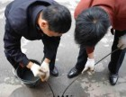 宁波市抽隔油池(联系方式是什么?