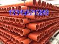 高压电力管-电力护套管- CPVC高压电力管