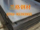 东莞供应国产4CR13不锈钢板  宝钢4CR13冷轧不锈钢板 价